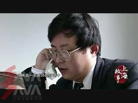 上海故事 - 344 股市人生(下)