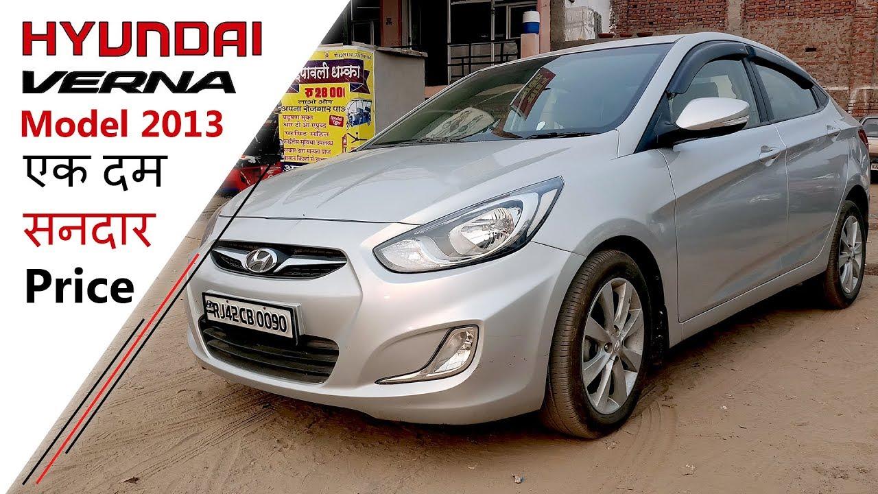 Hyundai Verna Model 2013 At Very Nice Price Youtube