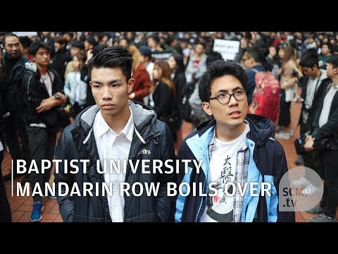 Explained: How a Mandarin course caused chaos in Hong Kong Baptist University