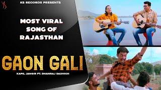 Gaon Gali Official video | Kapil Jangir Dhanraj Dadhich & VJ | New Rajasthani Song | KS Records