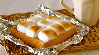 Marshmallow Toast - with FAILED example マシュマロトースト - 失敗例あり - OCHIKERON - CREATE EAT HAPPY