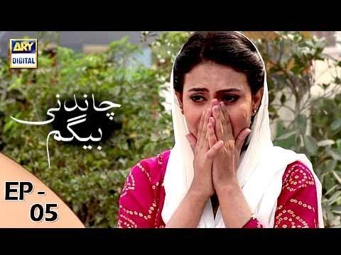 Chandni Begum - Episode 05 - 6th October 2017 - ARY Digital Drama