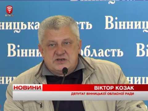 Телеканал ВІТА Новини 2014-09-24 Газета Вінниччина – тимчасова стабільність