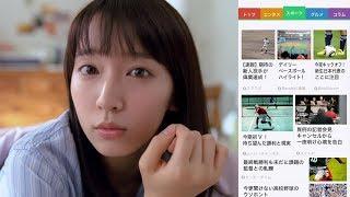 チャンネル登録:https://goo.gl/U4Waal 女優の吉岡里帆が2日より全国オ...