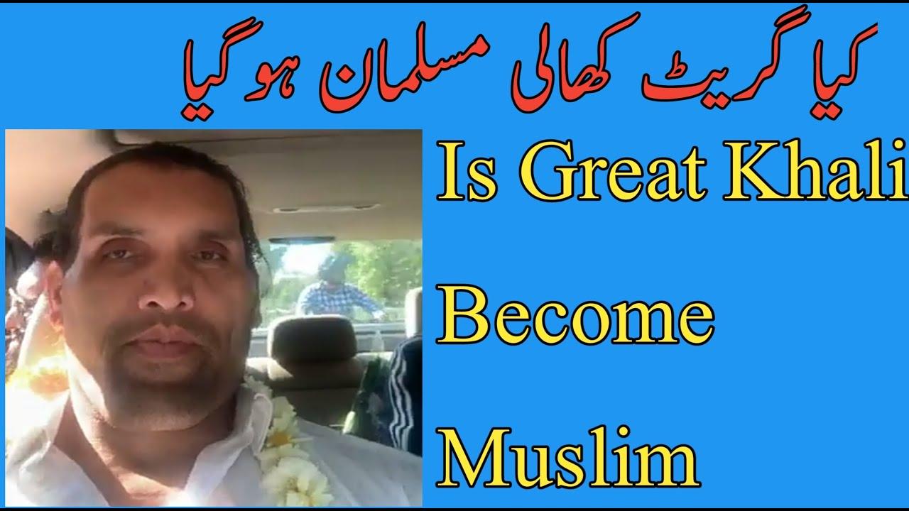Is Great Khali in Pakistan