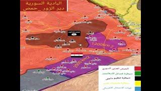 Сирийская армия освободила 3700m2 территории на юго-востоке Сирии (карта)