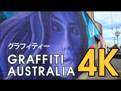 【4K ADELAIDE AUSTRALIA】 Street Art, Graffiti in Port Adelaide, Bowden AUSTRALIA 2018
