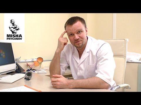 Сначала подумай!!! О вреде гормона роста. Дмитрий Ермилов и Михаил Прыгунов