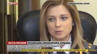 Слава Благов - Прокурор Наташа (Ах какая няша)