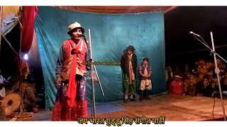 Jai Bharat Guddu Singh Sangeet party ki behtreen prastuti