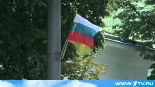 В Киеве перепутали флаги России и Болгарии!
