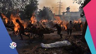 كورونا في الهند .. الأفران تتضرر من كثرة الجثث المحروقة فيها │ أخبار العربي