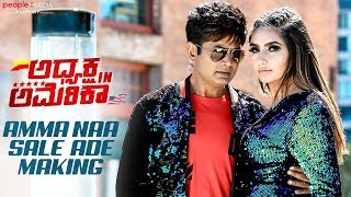 Amma Naa Sale Ade Song Making | Adhyaksha In America Movie | Sharan | Ragini Dwivedi | Hari Krishna