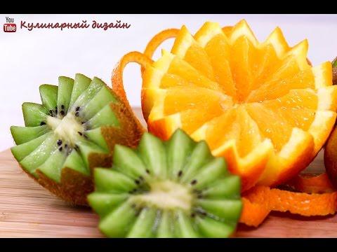 Карвинг из фруктов. Корона из цитрусовых