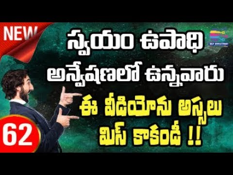 Great business idea for new entrepreneur | Small industries Machines | Project Reports in Telugu -62