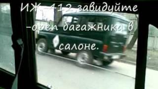ГАИ ДПС  Запорожье инспектор Ёпрст  2011(, 2011-03-23T20:48:20.000Z)