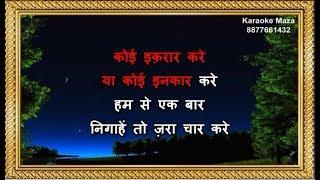 Main Tumhi Se Poochhti Hoon - Karaoke - Black Cat - Lata Mangeshkar