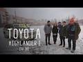 """КЛЮГЕР"" -  TOYOTA HIGHLANDER I (XU 20)"