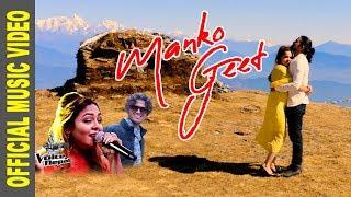 Manko Geet - New Nepali Song 2020 || Sasika Rai, Bishnu Bhatta || Ft. Arjun Thapa, Kopila Rasaili
