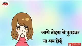 Jab jab kahbu tab hoi love Kala sab hoi most popular video song khesari Lal Yadav