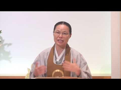 원불교 법문, 이오은교무 Letting Go 송년법회 (Won Buddhism, Chung Ohun Lee)
