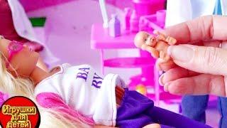 Беременная Штеффи Кукла Барби Штеффи наконец то родила новая серия 41 Приключения Барби смотреть(Кукла Барби Штеффи наконец то родила новая серия 41 Приключения Барби смотреть., 2015-06-16T10:56:42.000Z)