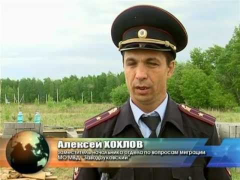 знакомства заводоуковск