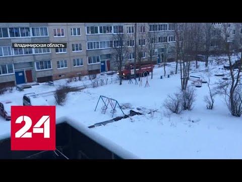 Жители Владимира не ощущают опасность пандемии и нарушают самоизоляцию - Россия 24