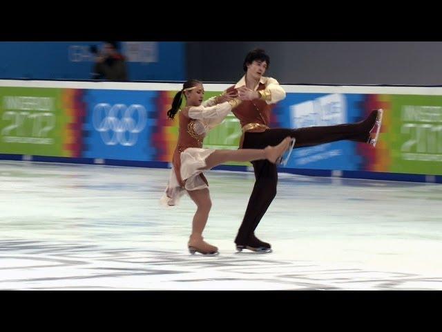 第1回 冬季ユースオリンピック・...
