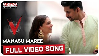 Manasu Maree Full video Song | V Songs | Nani, Aditi Rao Hydari | Amit Trivedi