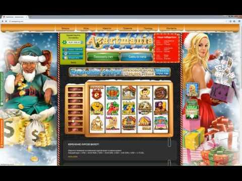 Азартные игры – играть беcплатно в онлайн казино Делюкс-Слотс