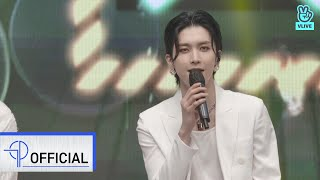 UP10TION(업텐션) 'Believe in you'|COMEBACK SHOWCASE
