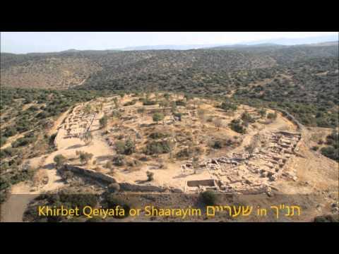 Ramat Beit Shemesh Video
