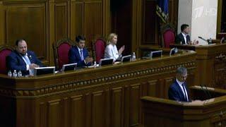 Из Киева звучат заявления о намерении добиться изменений в Донбассе за полгода.
