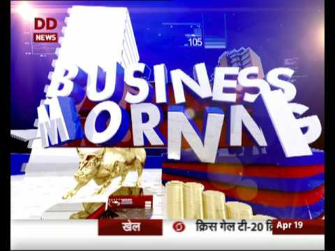 Economy Today : Discussion on Reforms in Oil and Gas sector
