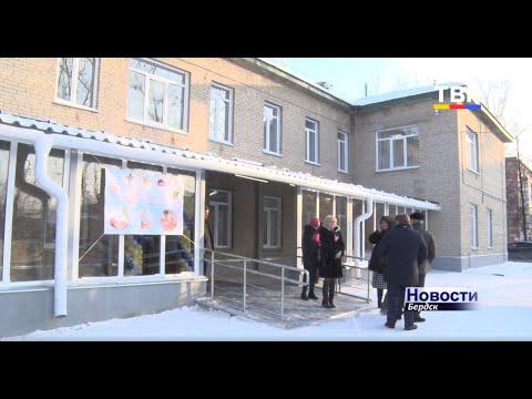 Открылась детская поликлиника № 2 Бердска: игровые зоны, комната матери и ребенка, колл-центр