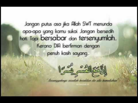 Farid Sanullah-Don't Forget Allah [Unofficial Lyric Video]