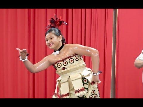 'Ūpē 'o Mata 'o Taone - Miss Langakali Pre-teen 2019 - 'Ana Tongi - Art Of Tau'olunga Showcase