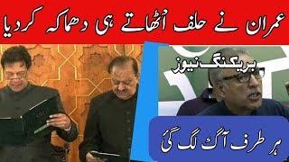 Imran khan Fans Latest News