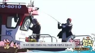 SBS 정글의법칙 in 족장 헬머니 OP
