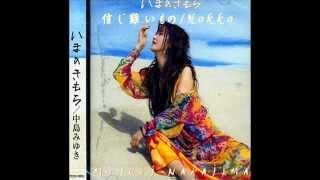 """2004年に発売された""""いまのきもち""""の中の1曲で 1979年のアルバ..."""