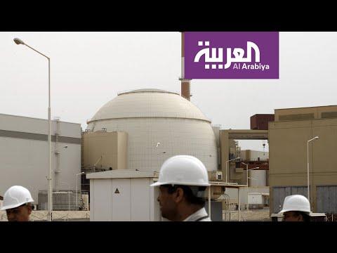 بماذا يسمح الاتفاق النووي الإيراني؟  - نشر قبل 2 ساعة