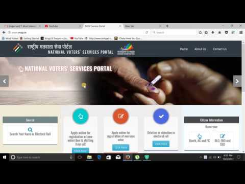 how to find PART number & SERIAL number of electroral roll |HOw to correct VOTER ID online|