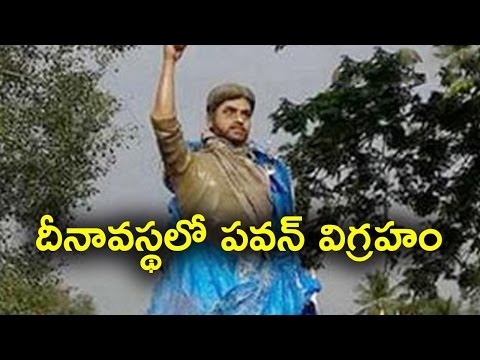 Power Star Pawan Kalyan Statue in West Godavari district | NH9 News