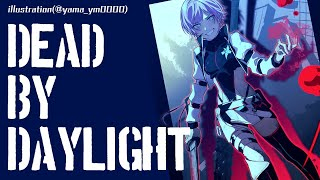 【Dead by Daylight】メグの下半身を追い求めて三千里【夕陽リリ/にじさんじ】