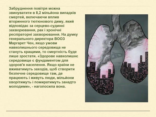 10 26   Мисяк Христина Вікторівна