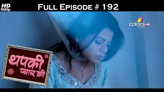 Thapki Pyar Ki - 1st January 2016 - थपकी प्यार की - Full Episode (HD)