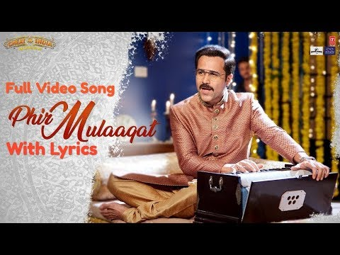 CHEAT INDIA: Phir Mulaaqat Hogi Kabhi Lyrics Full Video Song | Emraan Hashmi | Jubin Nautiyal