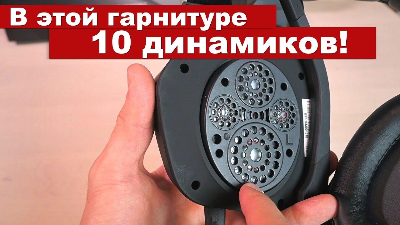 Asus ROG Centurion - гарнитура с настоящим 7.1 звуком