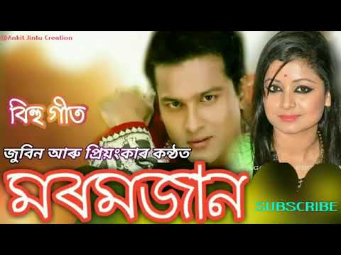 Moromjan by zubeen & Priyanka || new assamese song
